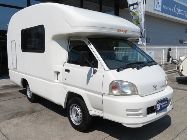 「トヨタ」「タウンエーストラック」「トラック」「岐阜県」の中古車34