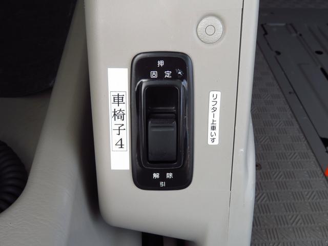 「日産」「NV350キャラバンバン」「その他」「岐阜県」の中古車22