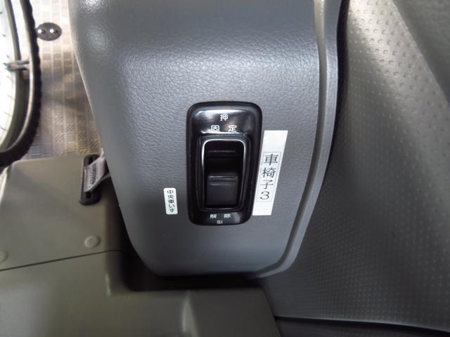 「日産」「NV350キャラバンバン」「その他」「岐阜県」の中古車42