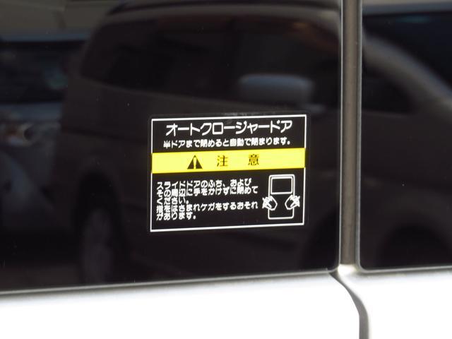 「日産」「NV350キャラバンバン」「その他」「岐阜県」の中古車54
