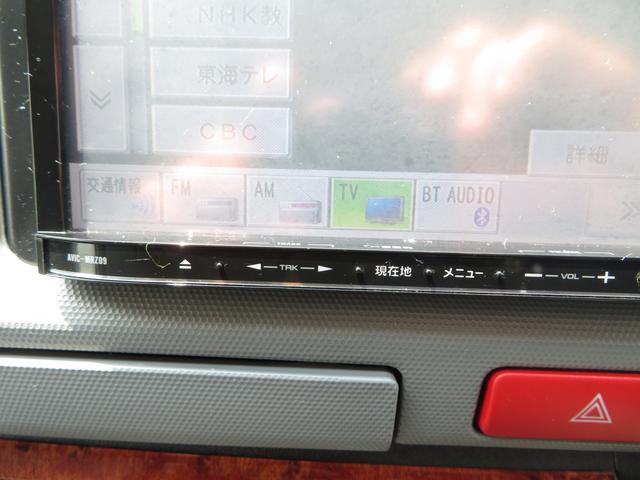 デルタリンク キャンピング 4WD 8ナンバーキャンピング ファスプシート シンク 給水排水タンク コンロ フルフラットベッド 就寝3名 SDナビ バックカメラ ETCユニット(29枚目)
