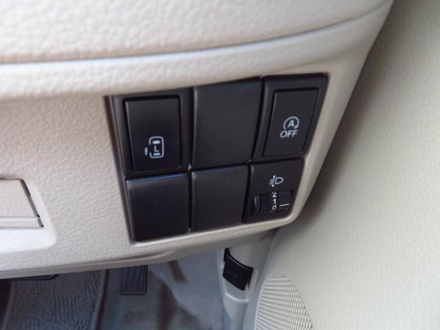 ・左側電動スライドドア ・アイドリングストップ機能 ・ヘッドライトレベライザー