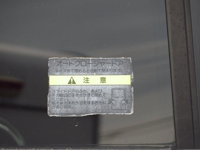 「日産」「セレナ」「ミニバン・ワンボックス」「岐阜県」の中古車59
