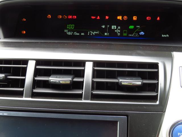 S 1.8S ウェルキャブ 助手席電動サイドリフトアップシート 純正HDDナビ Bモニター ビルトインETC オートエアコン スマートキー プッシュスタート ECOモード EVモード(36枚目)