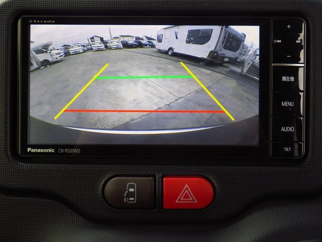 Fウェルキャブ助手席リフトアップシートSDナビバックカメラ(15枚目)
