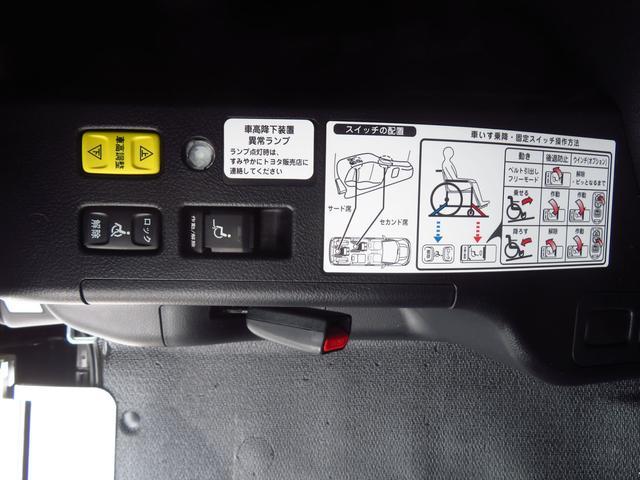ZSウェルキャブスロープサイドリフトアップシート付(6枚目)
