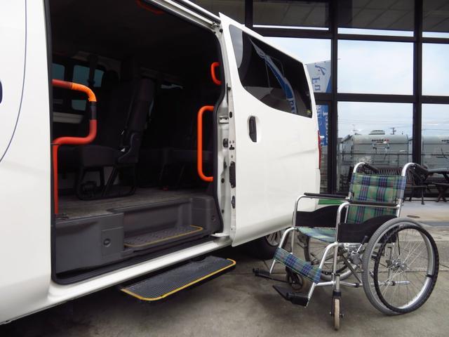 「日産」「NV350キャラバン」「ミニバン・ワンボックス」「岐阜県」の中古車3