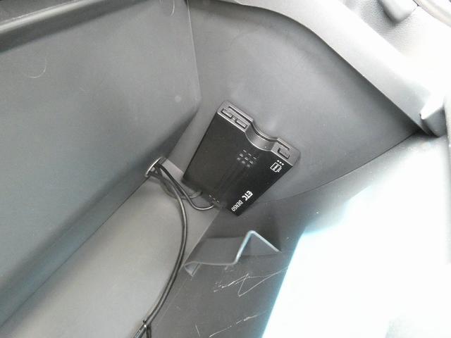 ダイハツクラフト製 楽旅 サブバッテリー 走行充電 インバーター350W カーテン ベッドキット ナビ バックカメラ ETC 切り替え4WD パワーミラー(29枚目)