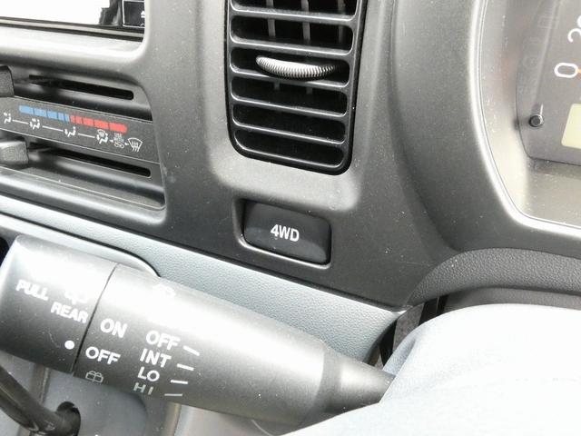 ダイハツクラフト製 楽旅 サブバッテリー 走行充電 インバーター350W カーテン ベッドキット ナビ バックカメラ ETC 切り替え4WD パワーミラー(32枚目)