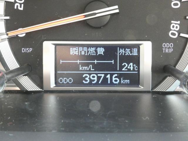 「トヨタ」「レジアスエースバン」「その他」「岐阜県」の中古車31