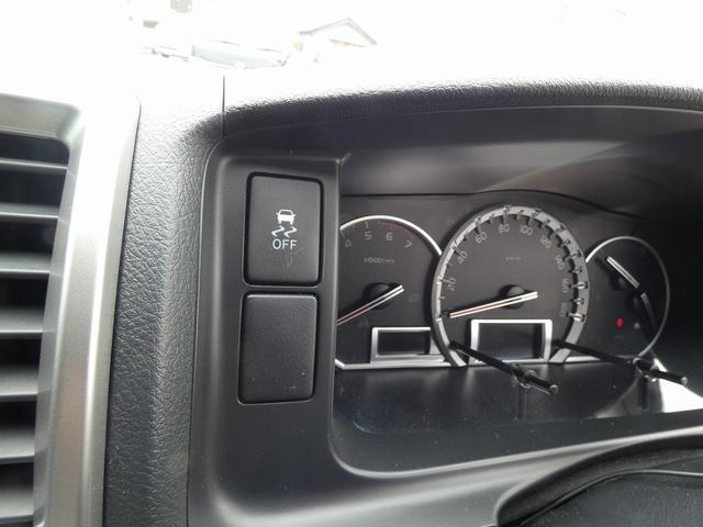 FOCS Di フジカーズジャパン製8ナンバーキャンピングカー 高断熱 ツインサブバッテリー インバーター1500W 2段ベッド エクストラベッドマット 2ルーム仕様 ヒッチメンバー FFヒーター(34枚目)