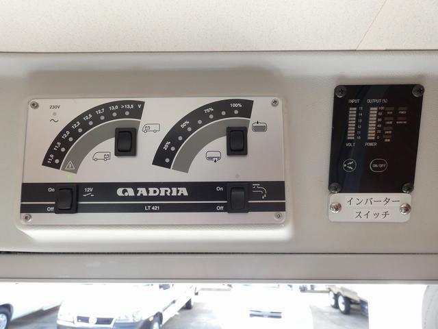 デュカト アドリア ツイン540SPT 8ナンバーキャンピングカー アラウンドビューモニター ツインサブバッテリー 走行充電 外部充電 ソーラーパネル ガスボイラーヒーター インバーター1500W リア常設ベッド カセットトイレ(27枚目)