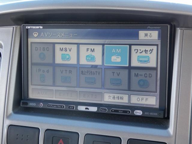 ピーズクラフト クラフトキャンパー 8ナンバーキャンピングカー サブバッテリー 走行充電 シンク FFヒーター リアクーラーヒーター 常設ベッド トランスポーター ファスプシート ナビ バックカメラ ETC ABS(30枚目)