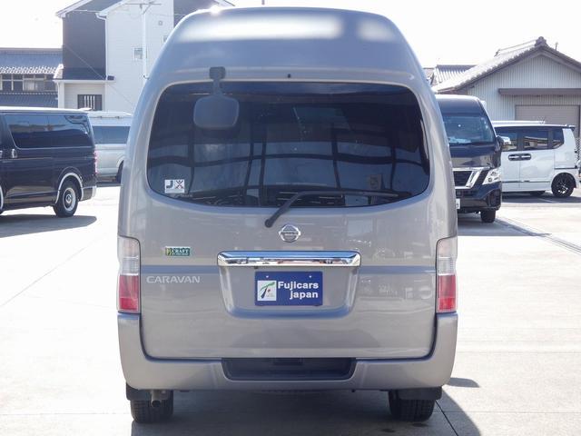 ピーズクラフト クラフトキャンパー 8ナンバーキャンピングカー サブバッテリー 走行充電 シンク FFヒーター リアクーラーヒーター 常設ベッド トランスポーター ファスプシート ナビ バックカメラ ETC ABS(37枚目)