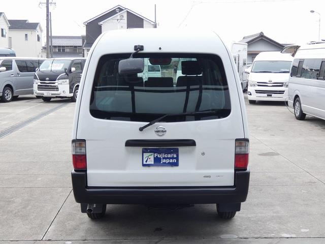 「日産」「バネットバン」「その他」「岐阜県」の中古車34
