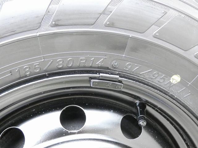 「日産」「バネットバン」「その他」「岐阜県」の中古車39