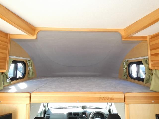 AtoZ アミティ 8ナンバーキャンピングカー サブバッテリー 走行充電 外部電源 リアTV シンク 冷蔵庫 常設2段ベッド マックスファン バックモニター 走行用リアクーラー(9枚目)