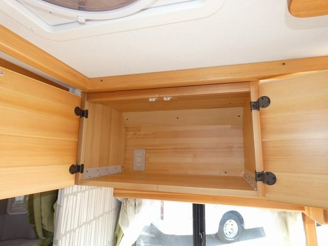 AtoZ アミティ 8ナンバーキャンピングカー サブバッテリー 走行充電 外部電源 リアTV シンク 冷蔵庫 常設2段ベッド マックスファン バックモニター 走行用リアクーラー(25枚目)