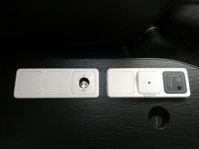 アネックス ファミリーワゴン 3ナンバーキャンピング仕様 サブバッテリー 走行充電 12V電源 LEDヘッドライト スマートキー ナビ バックカメラ ETC ドライブレコーダー(9枚目)