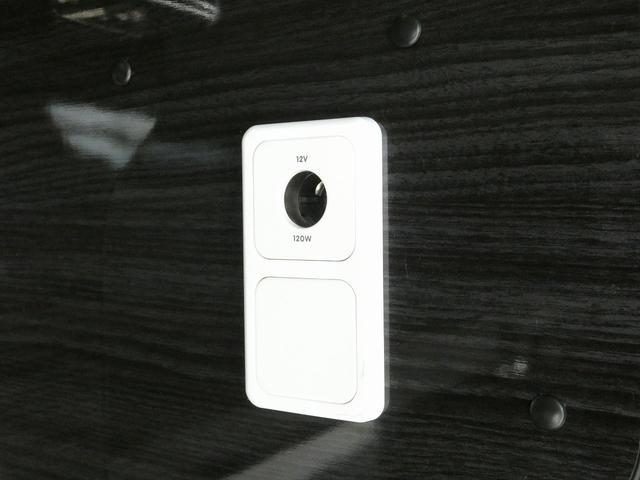 アネックス ファミリーワゴン 3ナンバーキャンピング仕様 サブバッテリー 走行充電 12V電源 LEDヘッドライト スマートキー ナビ バックカメラ ETC ドライブレコーダー(21枚目)