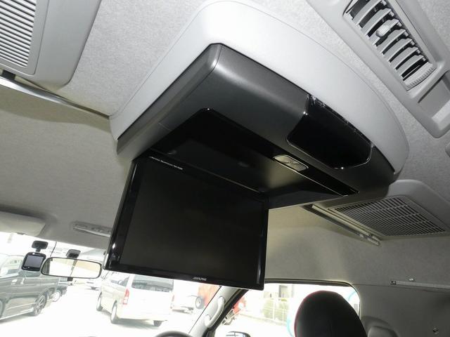 アネックス ファミリーワゴン 3ナンバーキャンピング仕様 サブバッテリー 走行充電 12V電源 LEDヘッドライト スマートキー ナビ バックカメラ ETC ドライブレコーダー(22枚目)