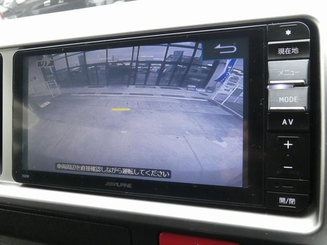 アネックス ファミリーワゴン 3ナンバーキャンピング仕様 サブバッテリー 走行充電 12V電源 LEDヘッドライト スマートキー ナビ バックカメラ ETC ドライブレコーダー(29枚目)