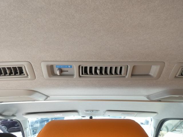 かーいんてりあ高橋リラックスワゴン 3ナンバーキャンピングカー仕様 車中泊 サブバッテリー 走行充電 外部充電 インバーター1500W FFヒーター リアTV(23枚目)
