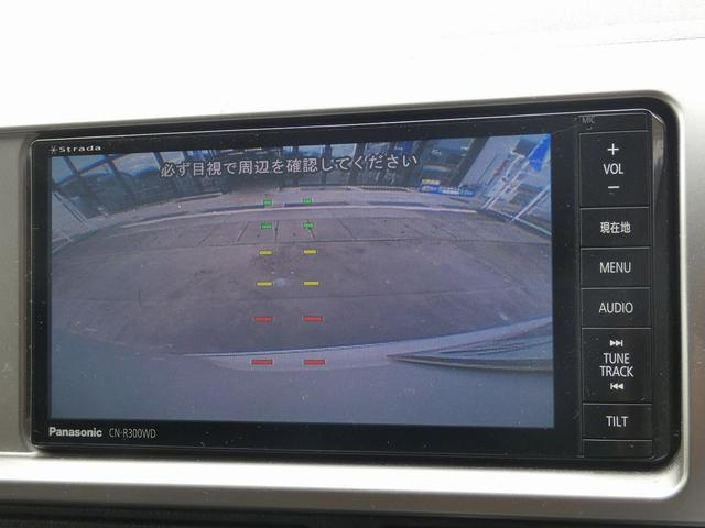 かーいんてりあ高橋リラックスワゴン 3ナンバーキャンピングカー仕様 車中泊 サブバッテリー 走行充電 外部充電 インバーター1500W FFヒーター リアTV(29枚目)