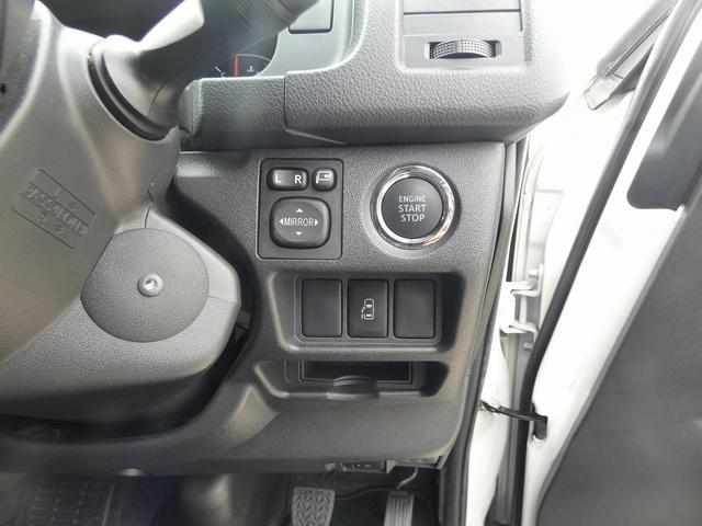 かーいんてりあ高橋リラックスワゴン 3ナンバーキャンピングカー仕様 車中泊 サブバッテリー 走行充電 外部充電 インバーター1500W FFヒーター リアTV(30枚目)