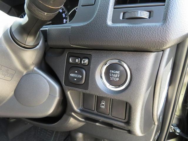 リノ匠 FOCS DS-Fスタイル 8ナンバーキャンピングカー リノベーション 新規架装 7名乗車 ファスプシート サブバッテリー 走行充電 外部充電 LED照明 冷蔵庫 床下収納(30枚目)