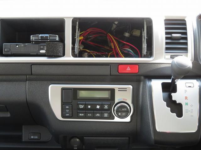 リノ匠 FOCS DS-Fスタイル 8ナンバーキャンピングカー リノベーション 新規架装 7名乗車 ファスプシート サブバッテリー 走行充電 外部充電 LED照明 冷蔵庫 床下収納(31枚目)