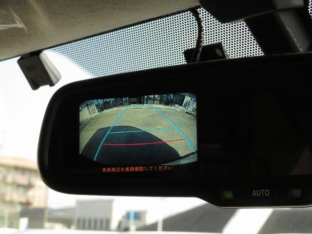 リノ匠 FOCS DS-Fスタイル 8ナンバーキャンピングカー リノベーション 新規架装 7名乗車 ファスプシート サブバッテリー 走行充電 外部充電 LED照明 冷蔵庫 床下収納(33枚目)