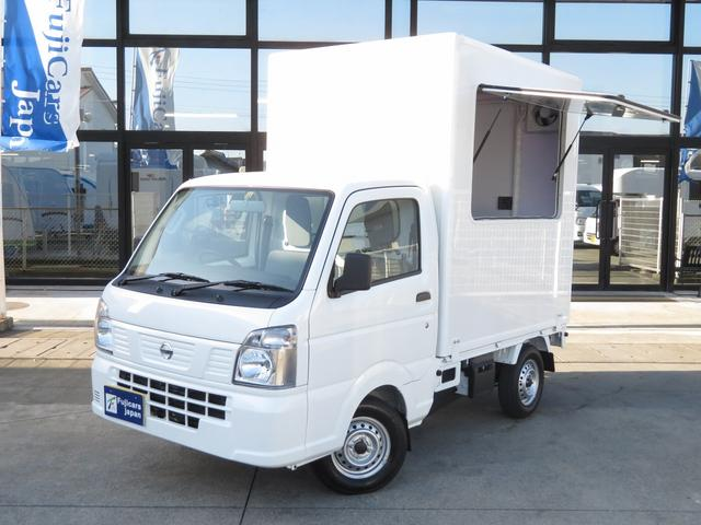 DX 移動販売車両 キッチンカー シンク 給水排水タンク 換気扇 100V外部電源 ステンレス製カウンター LED室内照明 Wエアバック ABS パワステ 4ナンバー登録(39枚目)