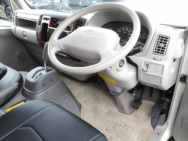 ナッツRV クレア5.0S 8ナンバーキャンピングカー ツインサブバッテリー サイドオーニング マルチルーム FFヒーター 走行用リアクーラー BSアンテナ インバーター1500W 冷蔵庫 ソーラーパネル(25枚目)