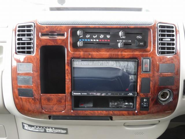ナッツRV クレア5.0S 8ナンバーキャンピングカー ツインサブバッテリー サイドオーニング マルチルーム FFヒーター 走行用リアクーラー BSアンテナ インバーター1500W 冷蔵庫 ソーラーパネル(29枚目)