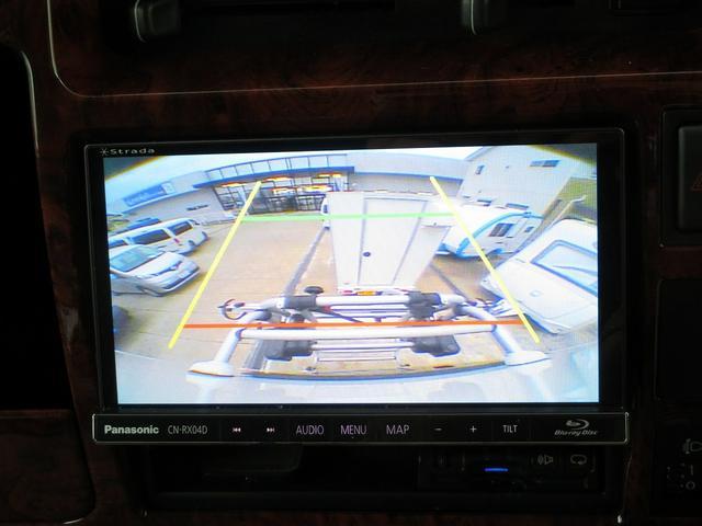 ナッツRV クレア5.0S 8ナンバーキャンピングカー ツインサブバッテリー サイドオーニング マルチルーム FFヒーター 走行用リアクーラー BSアンテナ インバーター1500W 冷蔵庫 ソーラーパネル(30枚目)