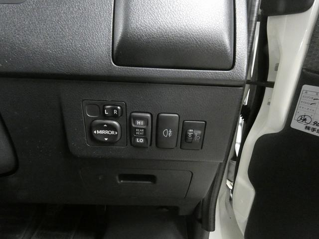 ステージ21 リゾートデュオユーロ キャンピングカー 4WD サブバッテリー ルーフベント サイドオーニング ローダウンサス インバーター1500W ポータブル冷蔵庫 べバストFFヒーター シンク 給排水タンク(26枚目)