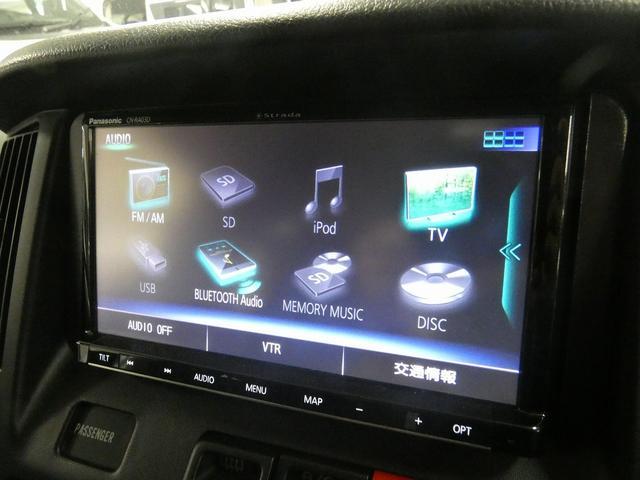 ステージ21 リゾートデュオユーロ キャンピングカー 4WD サブバッテリー ルーフベント サイドオーニング ローダウンサス インバーター1500W ポータブル冷蔵庫 べバストFFヒーター シンク 給排水タンク(27枚目)