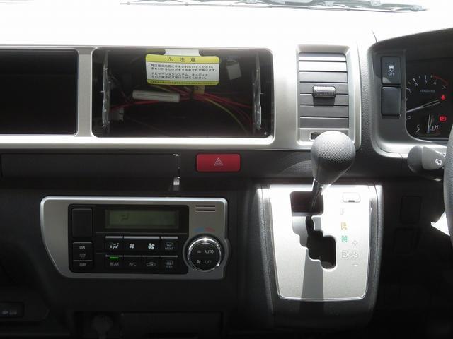 8ナンバーキャンピングカー 宮大工工法 高断熱 サブバッテリー 走行充電 外部充電 シンク 冷蔵庫 ファスプシート(26枚目)