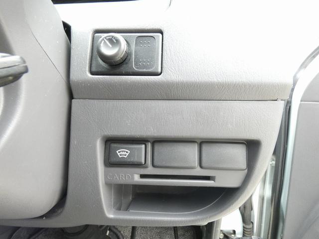 ピーズクラフト クラフトキャンパー 8ナンバーキャンピングカー サブバッテリー 走行充電 FFヒーター フルフラットベッド 走行用リアクーラーヒーター インバーター1000W(33枚目)