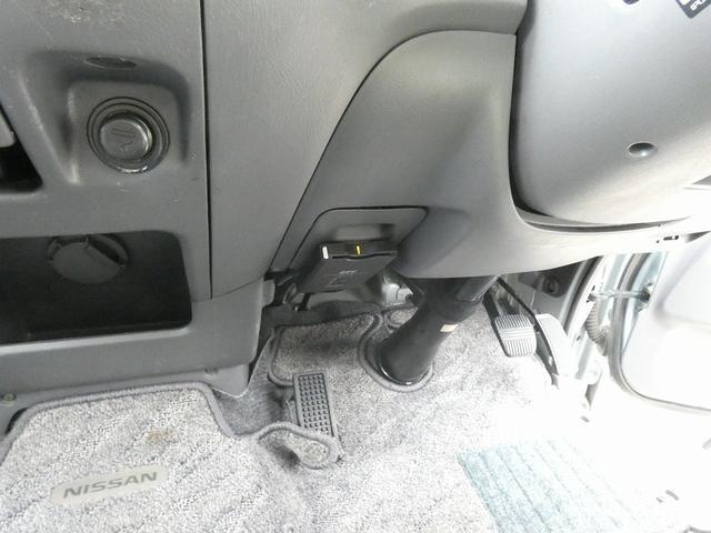 ピーズクラフト クラフトキャンパー 8ナンバーキャンピングカー サブバッテリー 走行充電 FFヒーター フルフラットベッド 走行用リアクーラーヒーター インバーター1000W(35枚目)