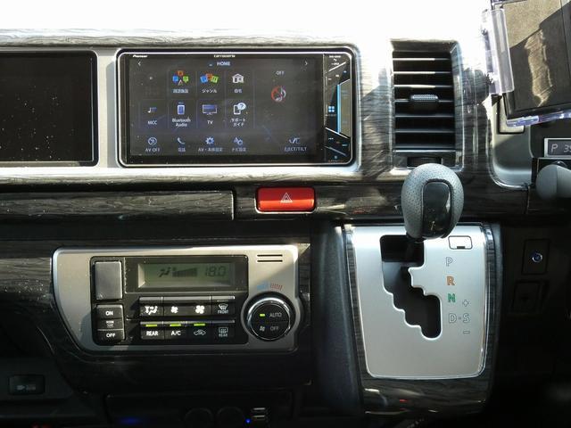 フレックス製 アレンジCT 3ナンバー車中泊仕様 10名乗車 社外ハンドル 社外テールライト ローダウン LEDヘッドライト スマートキー フルフラットサイズ長さ2600mm幅1400mm(20枚目)