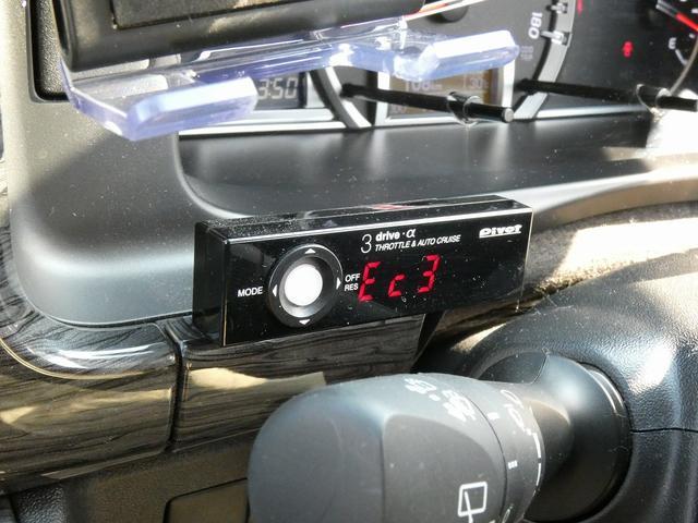 フレックス製 アレンジCT 3ナンバー車中泊仕様 10名乗車 社外ハンドル 社外テールライト ローダウン LEDヘッドライト スマートキー フルフラットサイズ長さ2600mm幅1400mm(32枚目)