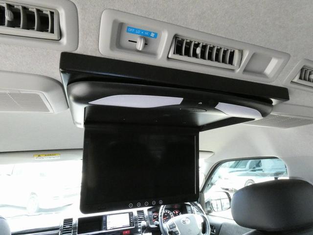 ダイレクトカーズ ラクスモア 3ナンバー車中泊仕様 サブバッテリー 走行充電 外部充電 インバーター FFヒーター ベッドキット1750mm1650mm セーフティセンス オートハイビーム レーンディパーチャーアラート(24枚目)