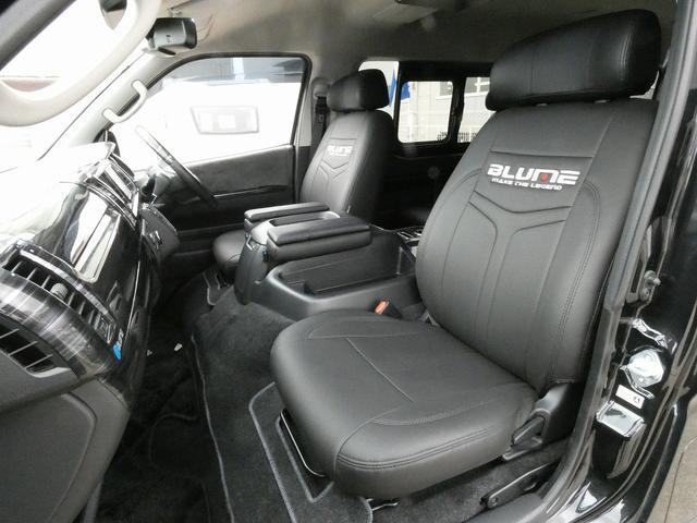 ダイレクトカーズ ラクスモア 3ナンバー車中泊仕様 サブバッテリー 走行充電 外部充電 インバーター FFヒーター ベッドキット1750mm1650mm セーフティセンス オートハイビーム レーンディパーチャーアラート(33枚目)