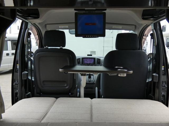 アネックス リコルソSS 4ナンバーキャンピング仕様 車中泊 サブバッテリー 走行充電 インバーター フリップダウンモニター 外部電源 ナビ ETC インテリジェントキー(8枚目)
