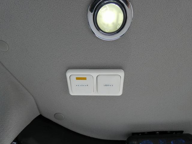 アネックス リコルソSS 4ナンバーキャンピング仕様 車中泊 サブバッテリー 走行充電 インバーター フリップダウンモニター 外部電源 ナビ ETC インテリジェントキー(16枚目)