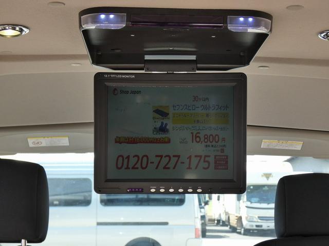 アネックス リコルソSS 4ナンバーキャンピング仕様 車中泊 サブバッテリー 走行充電 インバーター フリップダウンモニター 外部電源 ナビ ETC インテリジェントキー(17枚目)