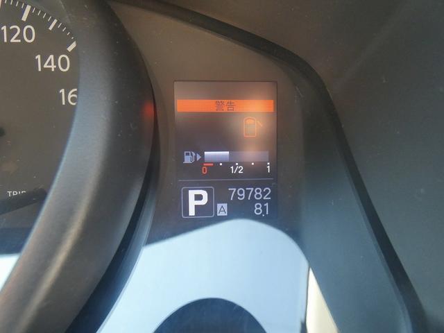 アネックス リコルソSS 4ナンバーキャンピング仕様 車中泊 サブバッテリー 走行充電 インバーター フリップダウンモニター 外部電源 ナビ ETC インテリジェントキー(26枚目)