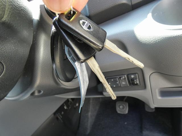 アネックス リコルソSS 4ナンバーキャンピング仕様 車中泊 サブバッテリー 走行充電 インバーター フリップダウンモニター 外部電源 ナビ ETC インテリジェントキー(27枚目)